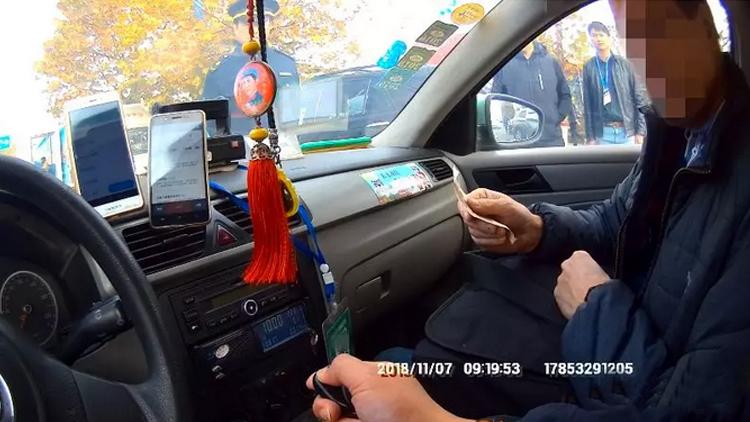 出租车原地不动计价器2秒跑出100米费用 青岛交通稽查:快赶上飞机了