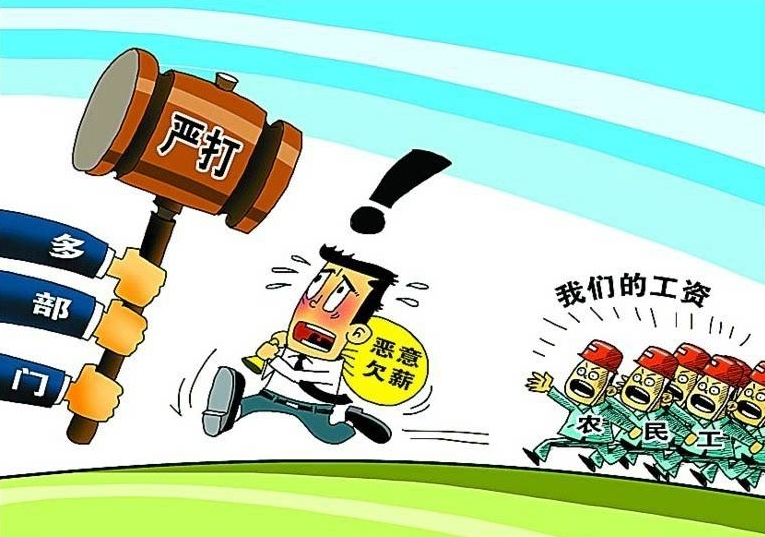 即日起至春节前 济宁将开展农民工工资支付专项检查