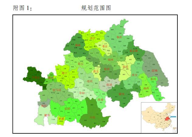 《淮河生态经济带发展规划》获批!山东4市纳入国家规划