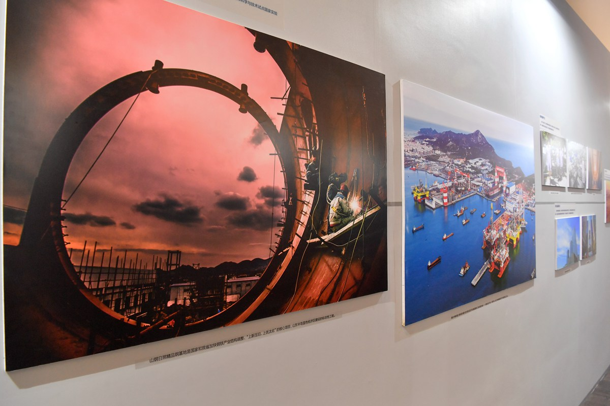 170秒|高度浓缩的摄影展!400余幅珍贵照片揭开40年改革开放的山东
