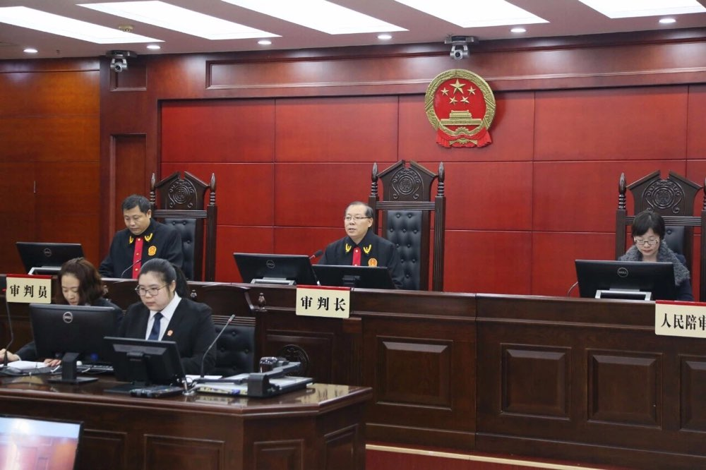 有期徒刑十年罚金60万!滨州医学院原党委书记刘树琪受贿案宣判