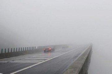 出行注意!山东继续发布大雾黄色预警,这些高速收费站临时封闭