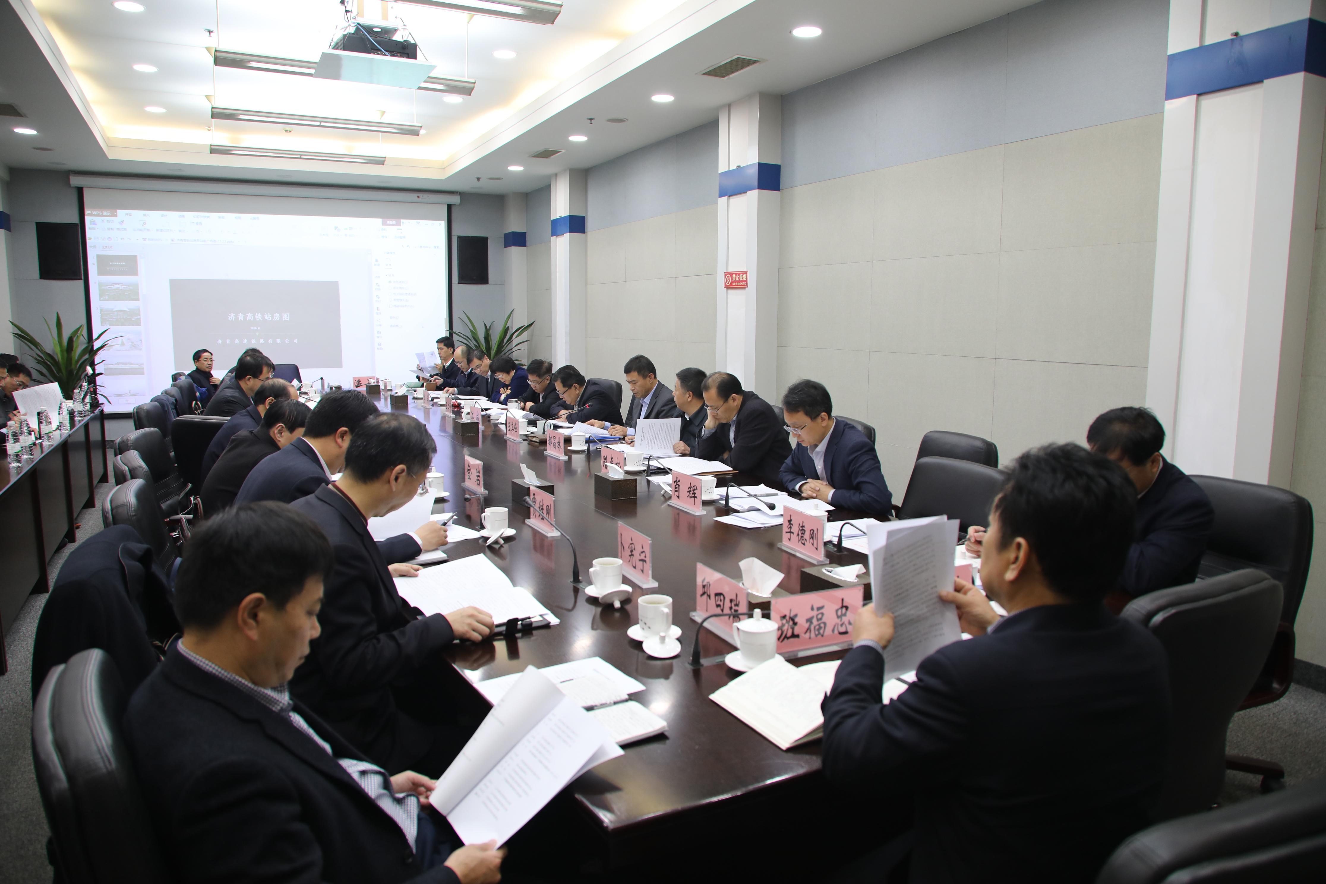 山东召开济青高铁青连铁路协调推进会议 确保年底前顺利通车