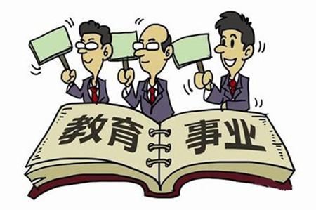 征求意见丨山东修订《学校教职工代表大会规定》,关乎每一位教师的权益
