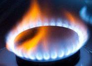 滨州即将召开理顺城区居民用天然气价格听证会