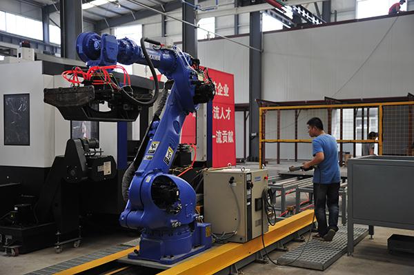2018中国博山高端装备与智能制造峰会即将举行