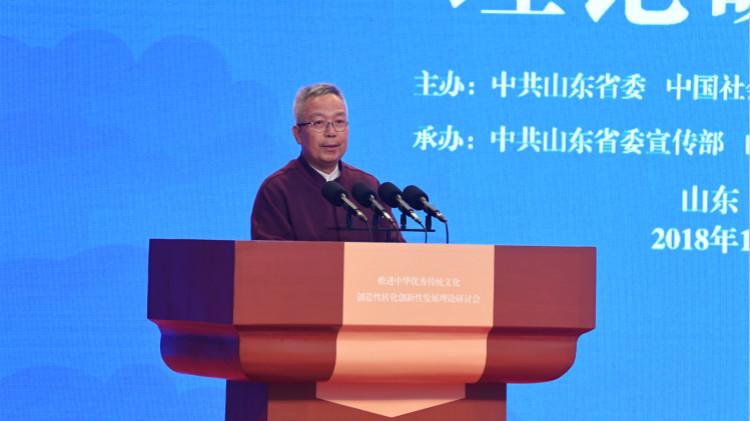 中国人民大学哲学院教授肖群忠:崇德向善 重塑重德精神刻不容缓