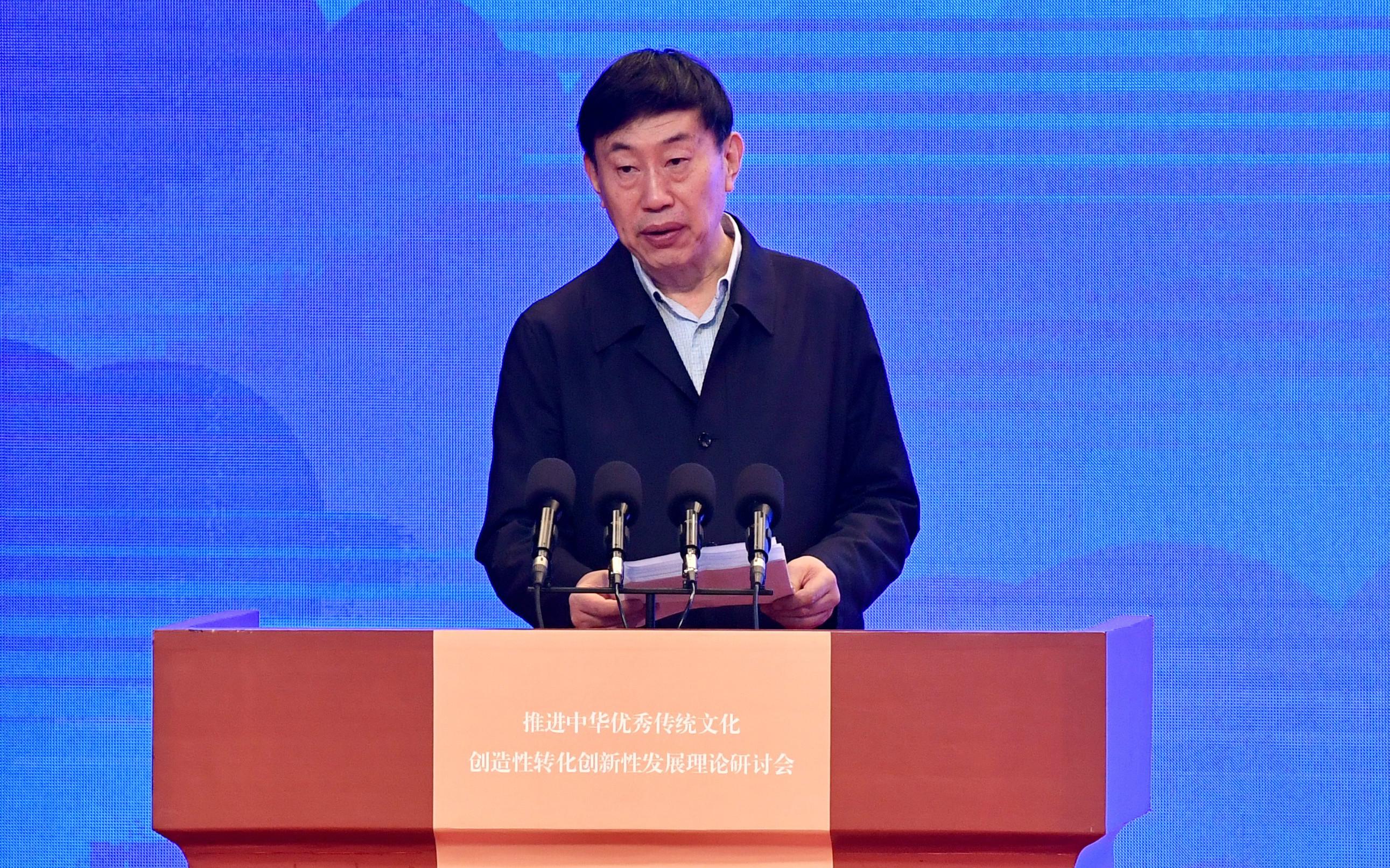 中国社会科学院副院长李培林:弘扬中华优秀传统文化要立足当前、面向未来