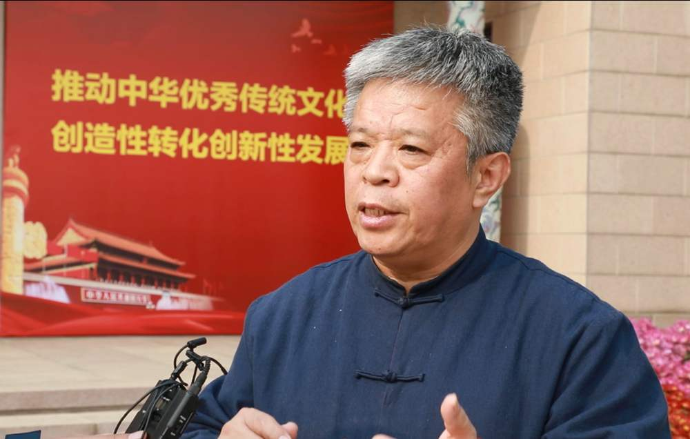 中国孔子研究院院长杨朝明:为传统文化推广搭建平台 打造儒学高地