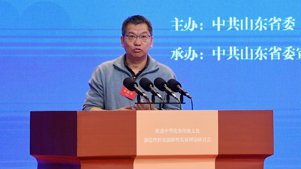 北京大学儒学研究院副院长干春松:建立人类命运共同体 儒家文化有其长处