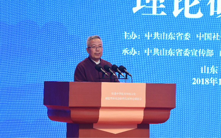 中国人民大学哲学院教授肖群忠:弘扬优秀传统文化山东要当好排头兵