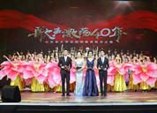 山东省大学生校园最美歌声大赛总决赛落幕
