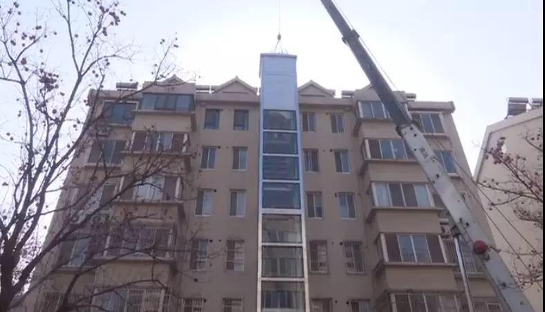 淄博首台积木式多层加装电梯正式亮相 老旧小区升级更便利