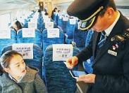 济铁2019春运将实现电子客票,告别纸质车票如何乘车?