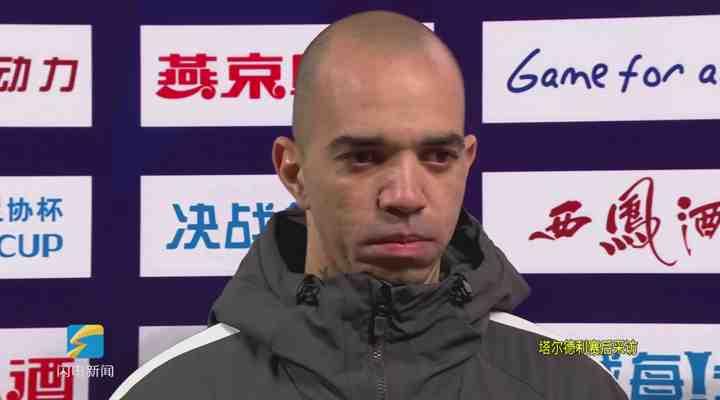 塔尔德利:我们的主场不容小视,我们能夺得足协杯!