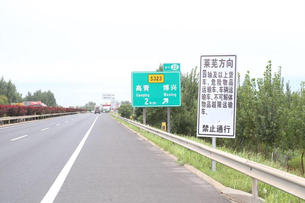 高速错过出口咋办?淄博高速交警支招安全省力又合法
