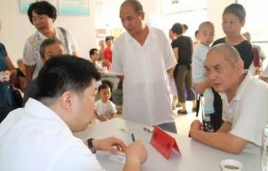 淄博:至2020年各类养老总床位数将达5.5万张