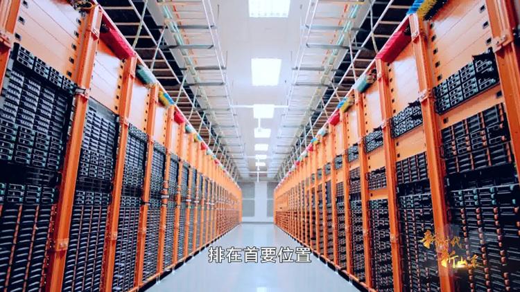 新时代新山东丨每秒计算能力达百亿亿次!E级计算机竟是这样的超级工程