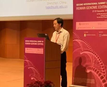 贺建奎:如果我的小孩有先天缺陷,我也会做基因编辑