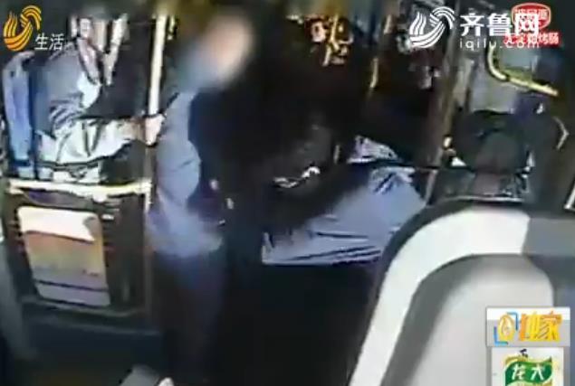 酒后打骂拉拽公交司机 青岛一乘客被拘留