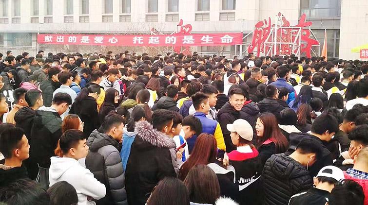 1260余名大学生走上献血车 济南单日献血记录被打破