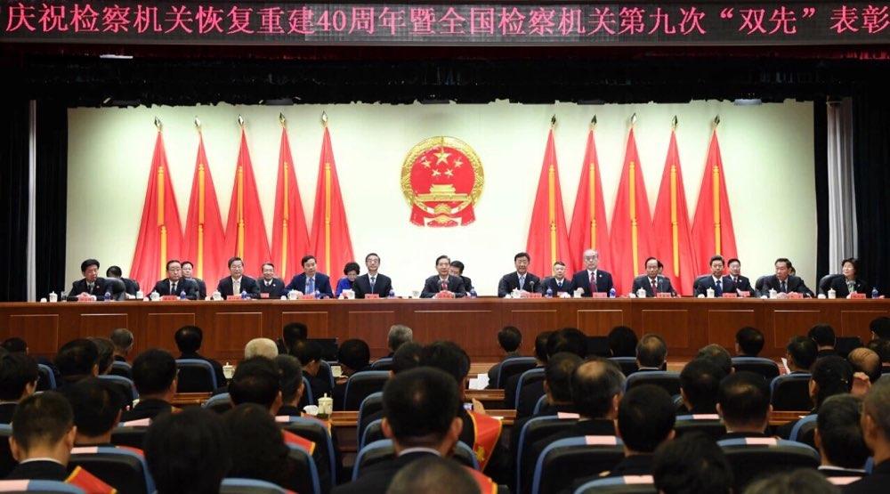 """滨州检察官李丹娜:从""""听""""证据到""""看""""证据庭审变化"""