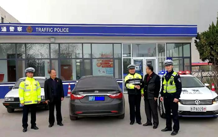 聊城:法院交警联动出击 半月查扣13辆被执行人车辆