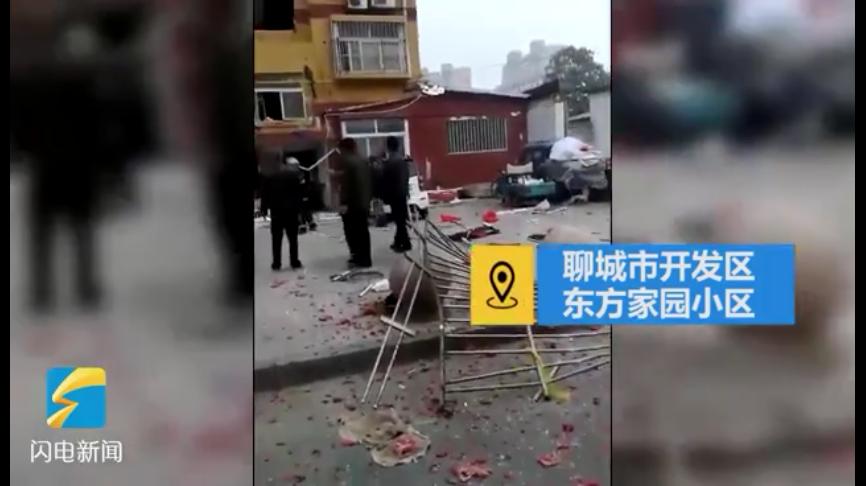 32秒|聊城一小区发生液化气轰燃事故 无人员伤亡