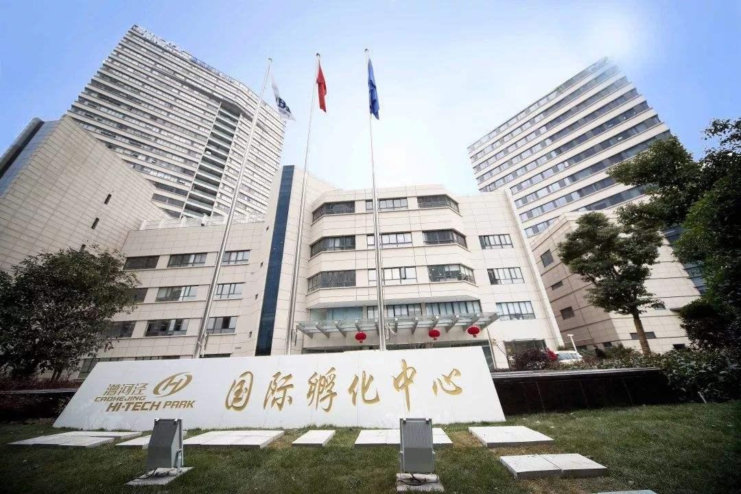 助力高水平对外开放 品牌中国国际品牌研究孵化中心在青岛揭牌