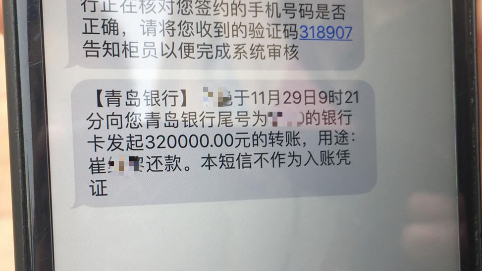 """57秒丨抵押房产不明还出逃境外 被执行后""""老赖""""当即还款32万"""