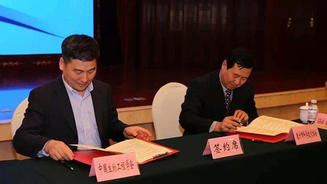 66秒|德州与中国生物工程学会签约 生物技术产业再添新智囊
