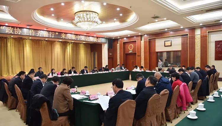 政协工作齐鲁行 领着办、亲自办!菏泽党政领导领办政协提案实现全覆盖