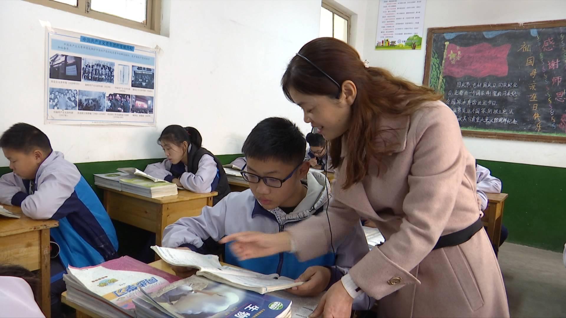 山东好人何英:扎根乡村学校21年 用母爱守护每位学生