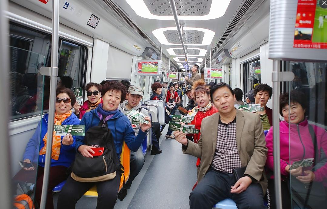 """青岛地铁开展查处""""地铁乞讨"""" 专项行动"""
