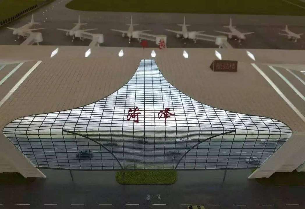 菏泽牡丹机场项目全面开工 2019年年底具备验收试航条件