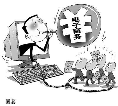 发展会员销售阿胶产品涉案价值上亿元 东阿三嫌疑人被判刑