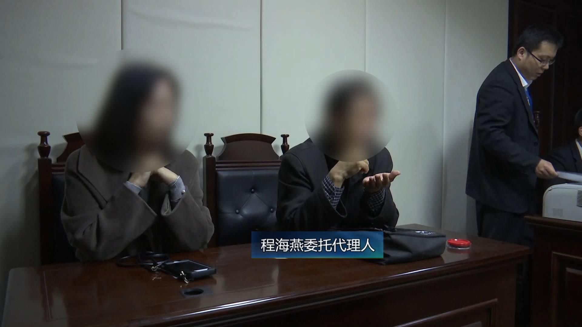 """139秒丨青岛欠款190万""""老赖""""欲抵押房子还债 法院仨理由驳回"""
