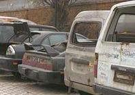 滨州发布机动车牌证作废公告 这342辆车上路将被依法拦截