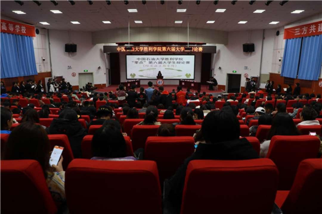 东营高校大学生艾滋病防控宣传辩论赛成功举行