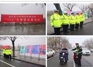 """滨州惠民开展""""122""""全国交通安全日活动"""