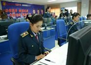 潍坊市纪委监委开通24小时人防系统腐败问题专线举报电话