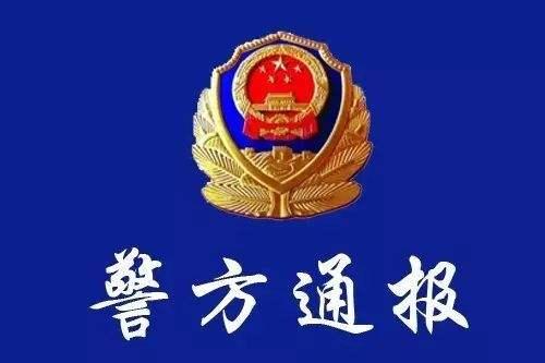莘县永胜商贸公司一年来收款不供货 警方已展开调查