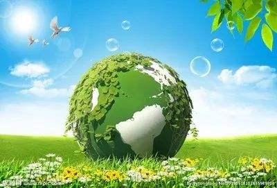 中央第三生态环境保护督察组转办信访举报件办理情况 (第二十四批)