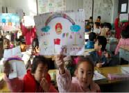 东平县接山中心小学:遵法守法要从娃娃抓起