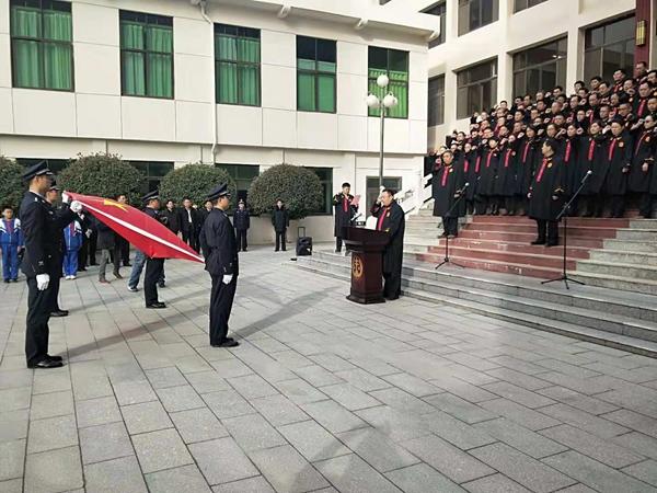 国家宪法日|菏泽中级法院举行宪法宣誓仪式