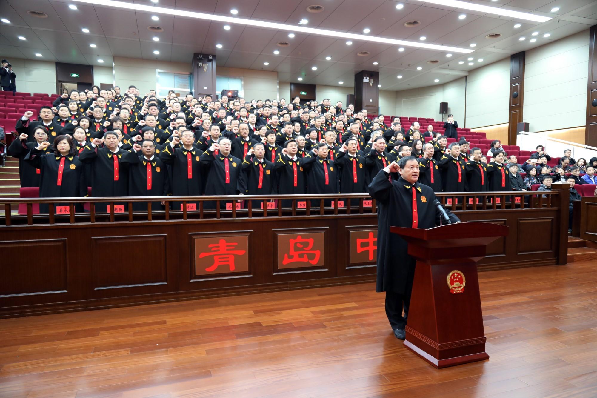 青岛全市700余名员额法官进行宪法宣誓