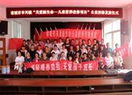 点赞!这一公益项目在潍坊落地一年多 给市民带来这么多福利