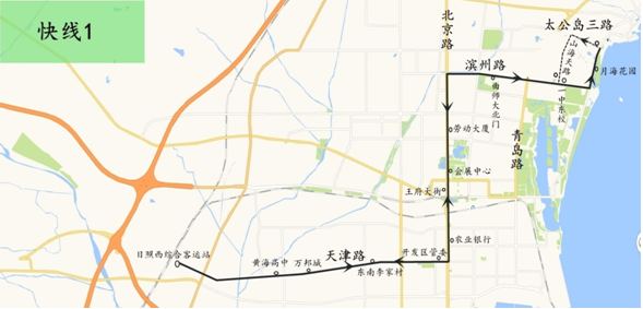 日照拟开通K1、K2、55路公交 具体线路看这里
