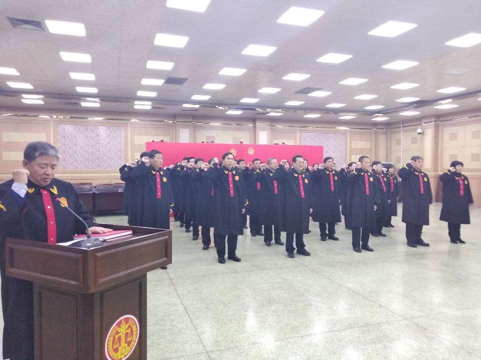 """""""国家宪法日""""滨州中院举行宪法宣誓活动"""