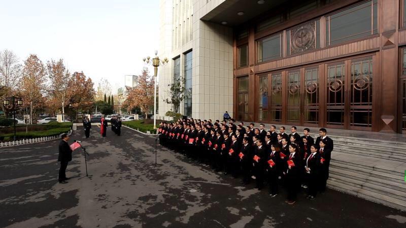 """""""国家宪法日""""淄博高新区法院举行宪法宣誓活动"""